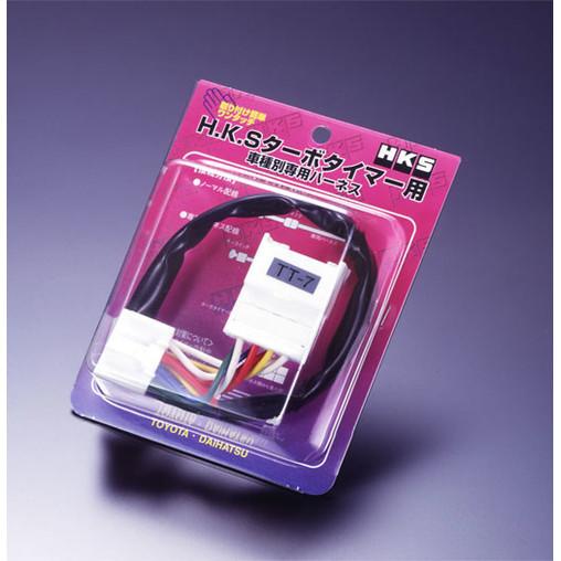 0ae1f2250709 HKS Turbo Timer Harness NT-1 : Nissan 200SX S13, Skyline R32, Sunny  GTI-R... (faisceau de branchement)