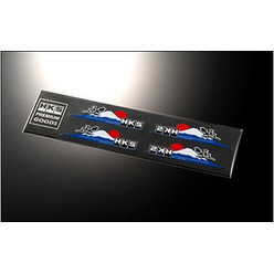 "Stickers HKS ""Mount Fuji"""