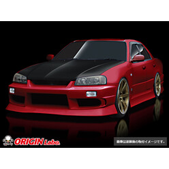 Kit Carrosserie Origin Labo Stream Line pour Nissan Skyline R34