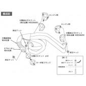 Collecteur d'Echappement HKS pour Subaru Impreza GR & GV (Single Scroll, 07-11)