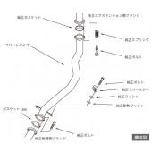 Downpipe HKS pour Mitsubishi Lancer Evo 8