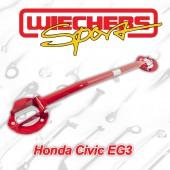 Barres Anti-Rapprochement - Honda Civic EG3