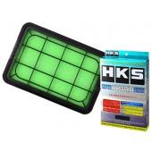 Filtre à Air HKS Super Hybrid Filter pour Mitsubishi Lancer Evolution X