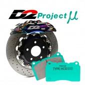 Plaquettes Project Mu pour Kits Gros Freins D2 Racing