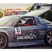 """Bas de Caisse """"Agressive"""" pour Nissan 200SX S13"""