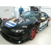 "Kit Carrosserie ""Face Lift"" Conversion S14.5"