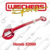 Barres Anti-Rapprochement - Honda S2000